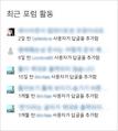 2015년 4월 14일 (화) 00:41 버전의 파일