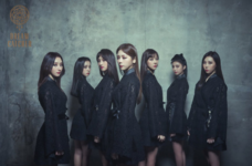 Dreamcatcher Nightmare promotional photo Dark Ver.
