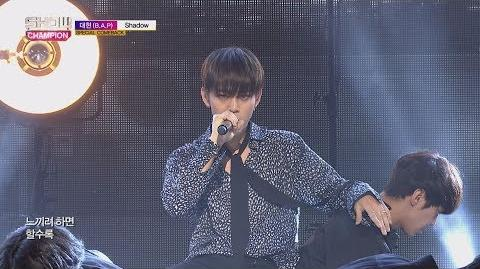Show Champion EP.231 Dae Hyun of 'B.A.P' - SHADOW