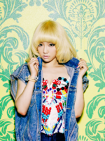 Girls' Generation Taeyeon I Got a Boy promo photo