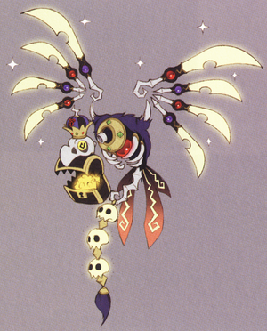 File:Ruler of the Sky.png