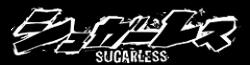 Sugarless Wordmark