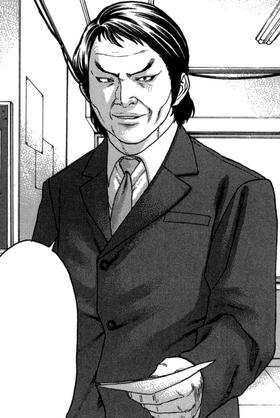 Izumi Koushou
