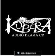 Kubera CD
