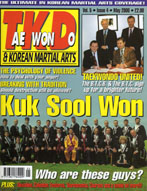 File:Taekwondo and Korean MA 05-2000.jpg