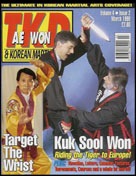 File:03-1999 Taekwondo & Korean Martial Arts.jpeg.jpg