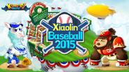 Evente Island - Baseball 2015