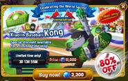 Baseball Kong Sale