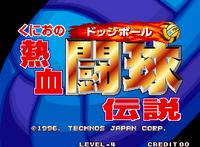 KnNDD JP Title Screen