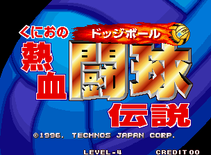 File:KnNDD JP Title Screen.png