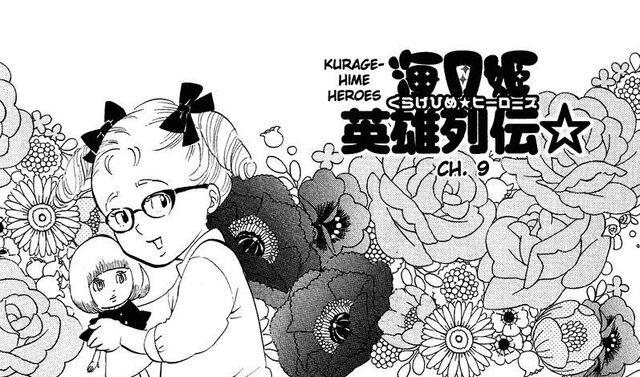 File:Kuragehime v011h.jpg