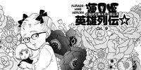 Kuragehime Heroes ☆ Ch. 9