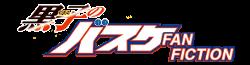 Kuroko no Basuke Fan Fiction Wiki