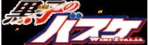 Kuroko no Basket Italia Wiki