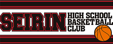File:Seirin High School Basketball Club.png