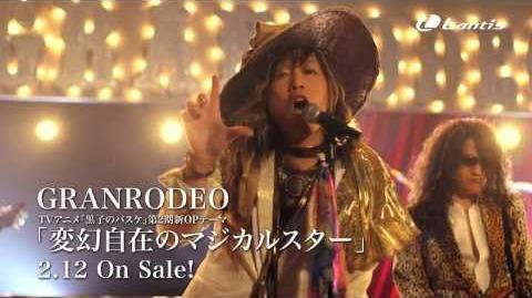 GRANRODEO「変幻自在のマジカルスター」short ver