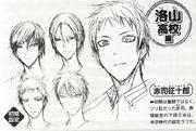 Akashi early concept