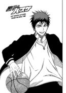 Chapter 228