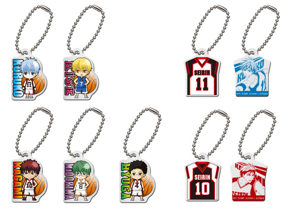 File:Metal plate keychains.png
