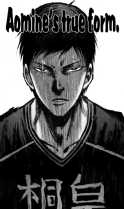 Aomine Zone 2.png
