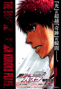 Chapter 189