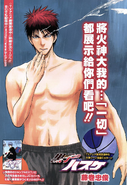 Chapter 163 cover