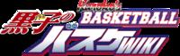 黑子的籃球 Wiki