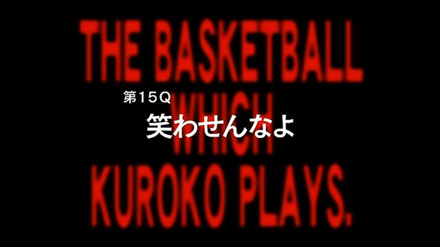 File:Episode 15.png