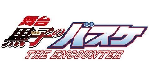 8 26発売 舞台「黒子のバスケ」THE ENCOUNTER DVD プロモーション映像