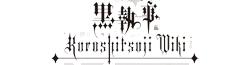 Kuroshitsuji Wiki