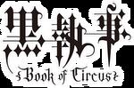Book of Circus Logo