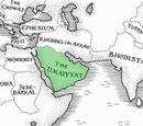Umaiyyat