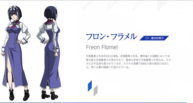 File:Freon Description 1.png