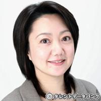 Tamagawa Sakiko.jpg