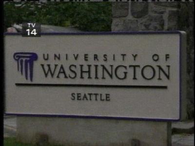 File:University.jpg