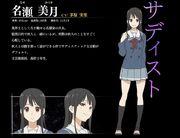 Nase.Mitsuki.full.1586622