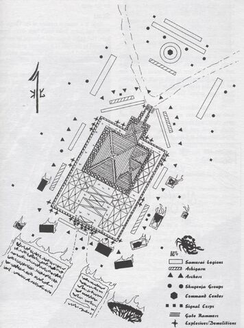 File:Siege of Shiro Usagi.jpg