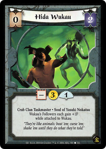 File:Hida Wukau-card.jpg