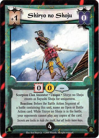 File:Shiryo no Shoju-card.jpg