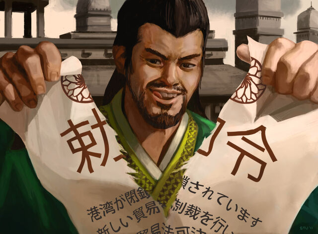 File:Yoritomo Sakuma.jpg