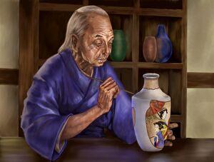 Kakita Tsukao