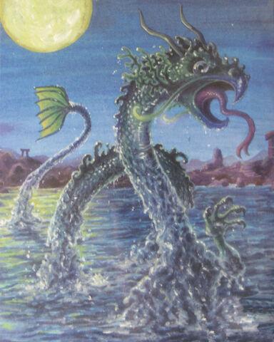 File:Dragon of Water 6.jpg
