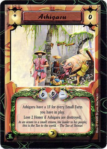 File:Ashigaru-card2.jpg