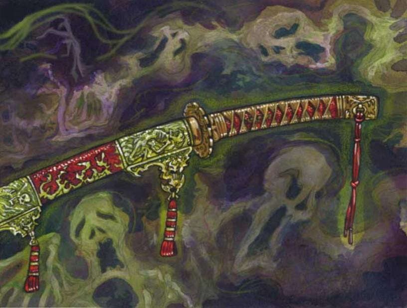 File:Blade of Slaughter.jpg