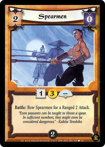 File:Spearmen-card13.jpg