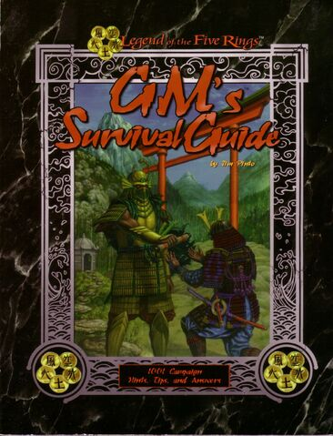File:GM's Survival Guide.jpg