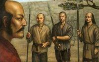 Defenders of Nanashi