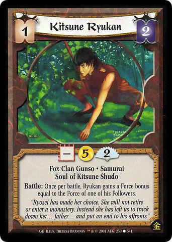File:Kitsune Ryukan-card.jpg