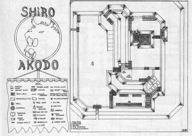 File:Shiro Akodo Layout.jpg