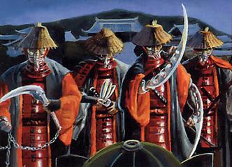 File:Bayushi Elite Guard 2.jpg